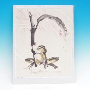 Kaligrafia -Žába w deszczu