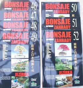 Zestaw ogrodowy Bonsai i ogród japoński z 7 numerami 46,47,48,49,50,51,52