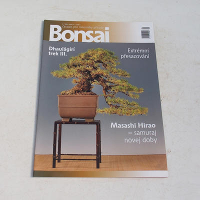 Magazyn Bonsai - CBA 2014-3