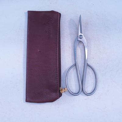 Nożyczki szerokość 200 mm - stal nierdzewna + obudowa BEZPŁATNA - 1